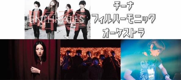 「略奪2016〜眠れない夜に TOUR FINAL〜」 (okmusic UP's)
