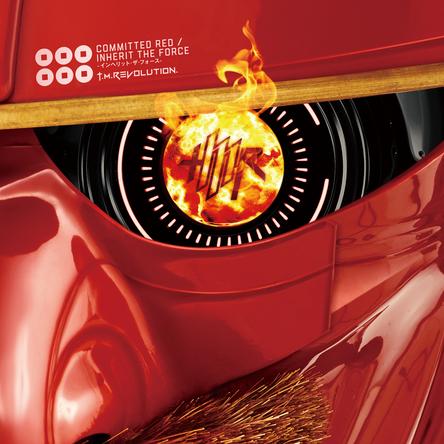 シングル「Committed RED/Inherit the Force -インヘリット・ザ・フォース-」【通常盤】(CD) (okmusic UP's)