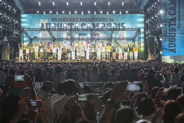 『Augusta Camp』 (okmusic UP's)