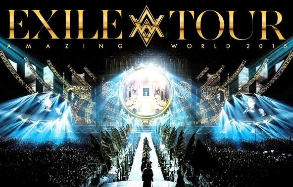 "DVD&Blu-ray「EXILE LIVE TOUR 2015 ""AMAZING WORLD""」 (okmusic UP's)"