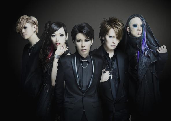 exist†trace  (okmusic UP's)