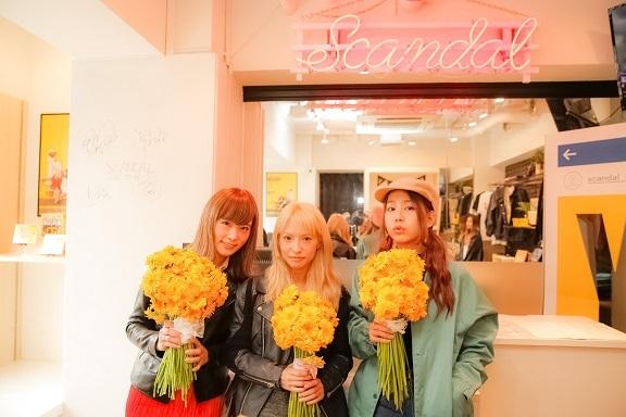 3月5日(土)、SCANDALがサプライズで渋谷の街に突如登場! (okmusic UP\'s)