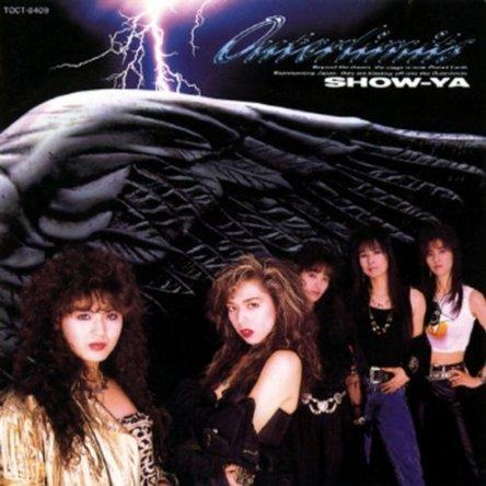 『Outerlimits』('89)/SHOW-YA (okmusic UP's)