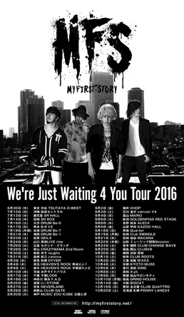 「We're Just Waiting 4 You Tour 2016」 (okmusic UP's)