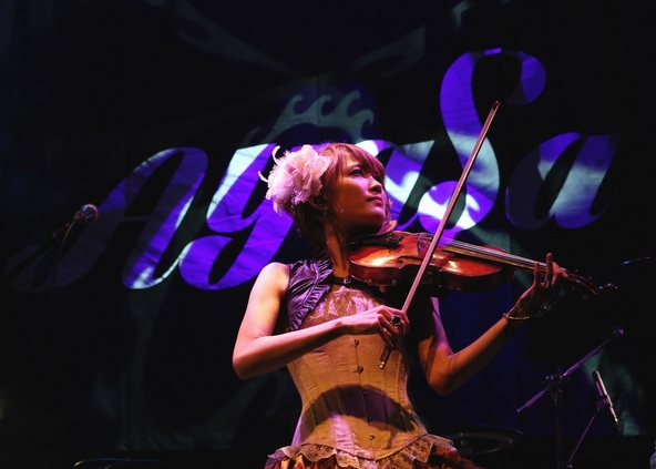 Ayasa (okmusic UP's)