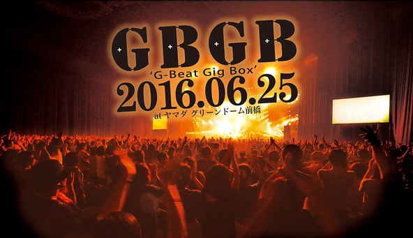 "「GBGB2016""G-Beat Gig Box」 (okmusic UP\'s)"