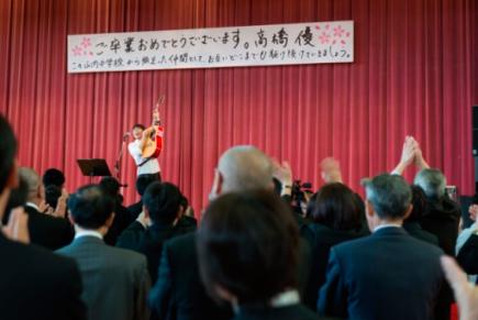 3月12日@秋田県横手市立山内中学校・卒業式 (okmusic UP's)