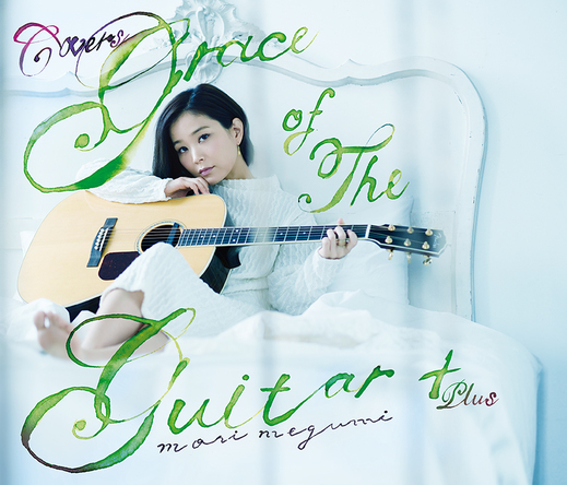 アルバム『COVERS Grace of the Guitar+』 (okmusic UP's)