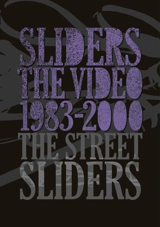 DVDボックス『SLIDERS THE VIDEO 1983-2000』 (okmusic UP's)