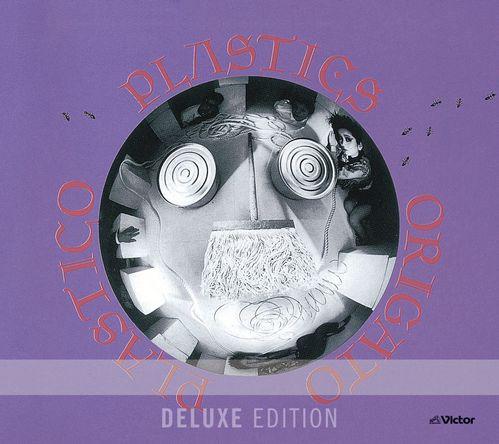 アルバム『ORIGATO PLASTICO』 (okmusic UP's)