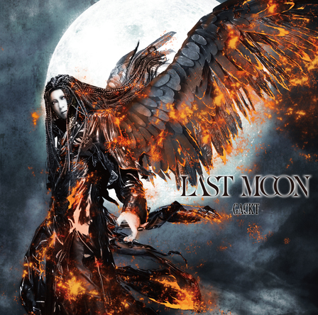 アルバム『LAST MOON』【CD+DVD】 (okmusic UP's)