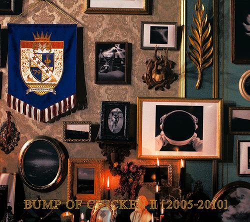 アルバム『BUMP OF CHICKEN II [2005-2010]』 (okmusic UP's)