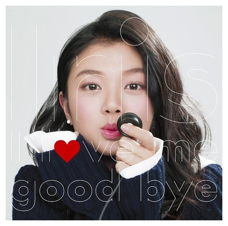 シングル「I love me / good bye」 (okmusic UP's)