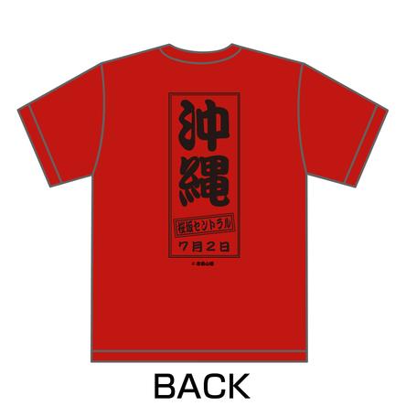 山田義孝デザイン完全受注生産販売Tシャツ(BACK) (okmusic UP's)