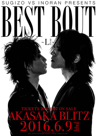 「BEST  BOUT ~L2/5~」 (okmusic UP's)