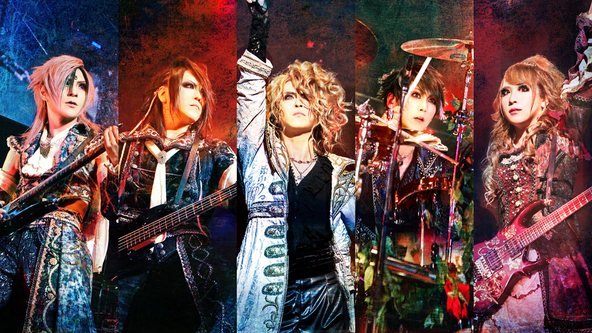 Versailles (okmusic UP's)