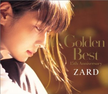 ZARD『Golden Best ~15th Anniversary~』のジャケット写真 (okmusic UP\'s)