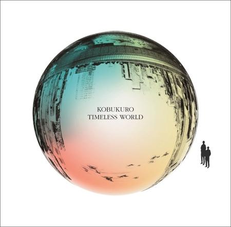 アルバム『TIMELESS WORLD』ジャケット完成形イメージ ※実際のデザインとは若干異なります。 (okmusic UP's)