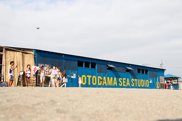 『音霊 OTODAMA SEA STUDIO』 (okmusic UP\'s)