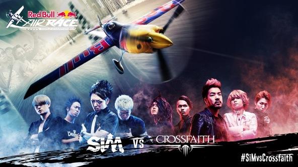 SiM x Crossfaith x レッドブル・エアレース (okmusic UP's)