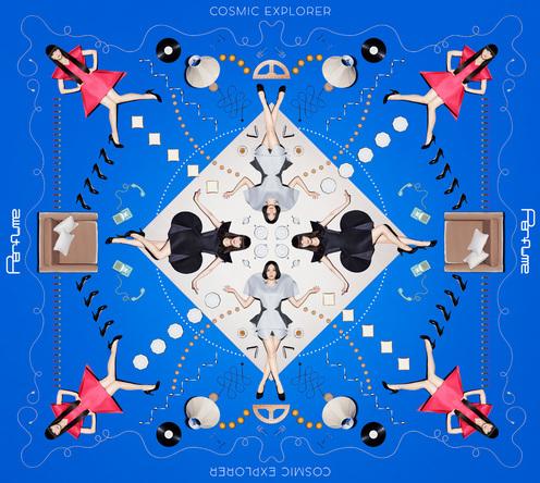アルバム『COSMIC EXPLORER』【初回限定盤】 (okmusic UP's)