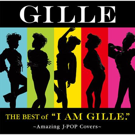 GILLE (okmusic UP's)
