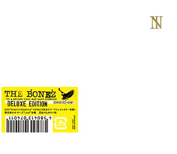 アルバム『To a person that may save someone』【初回限定盤】(CD+DVD) (okmusic UP's)