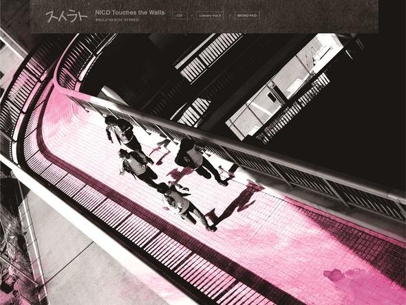 シングル「ストラト」【初回生産限定盤】 (okmusic UP's)