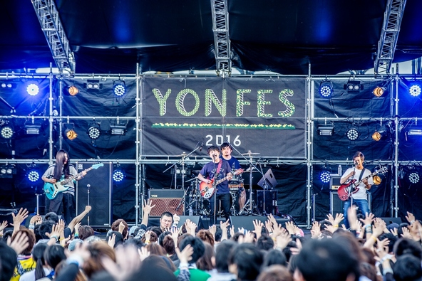 4月3日(日)@『YON FES 2016』LUCCI photo by 青木カズロー (okmusic UP's)