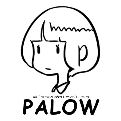PALOW (okmusic UP's)