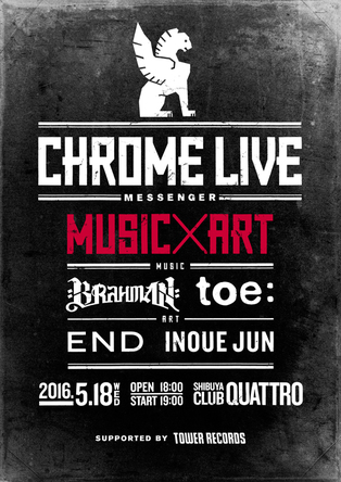 "「CHROME LIVE""MESSENGER"" vol.1」 (okmusic UP\'s)"