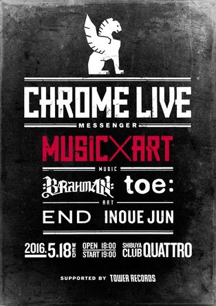 "「CHROME LIVE""MESSENGER"" vol.1」 (okmusic UP\'s)"