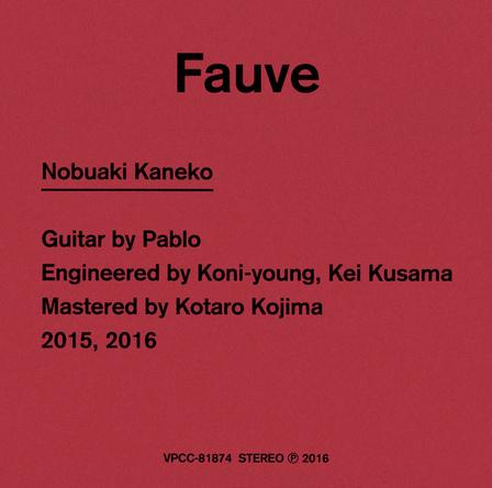 アルバム『Fauve』 (okmusic UP\'s)