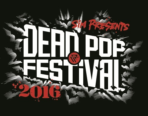 「DEAD POP FESTiVAL 2016」ロゴ (okmusic UP\'s)