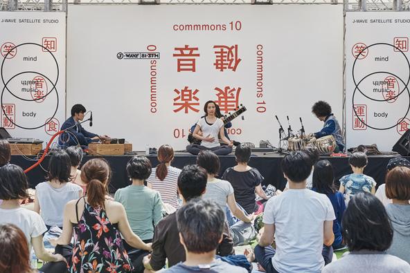 4月9日(土)@「commmons10健康音楽」(ASA-CHANG&巡礼) (okmusic UP's)