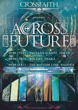 『ACROSS THE FUTURE 2016』フライヤー (okmusic UP's)