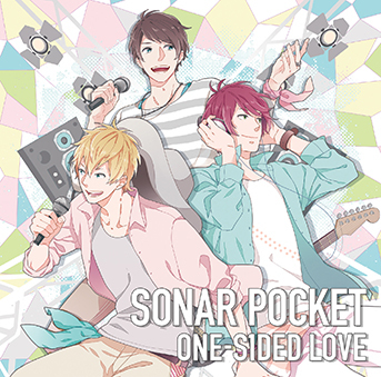 シングル「ONE-SIDED LOVE」【通常盤A】(CDのみ) (okmusic UP's)