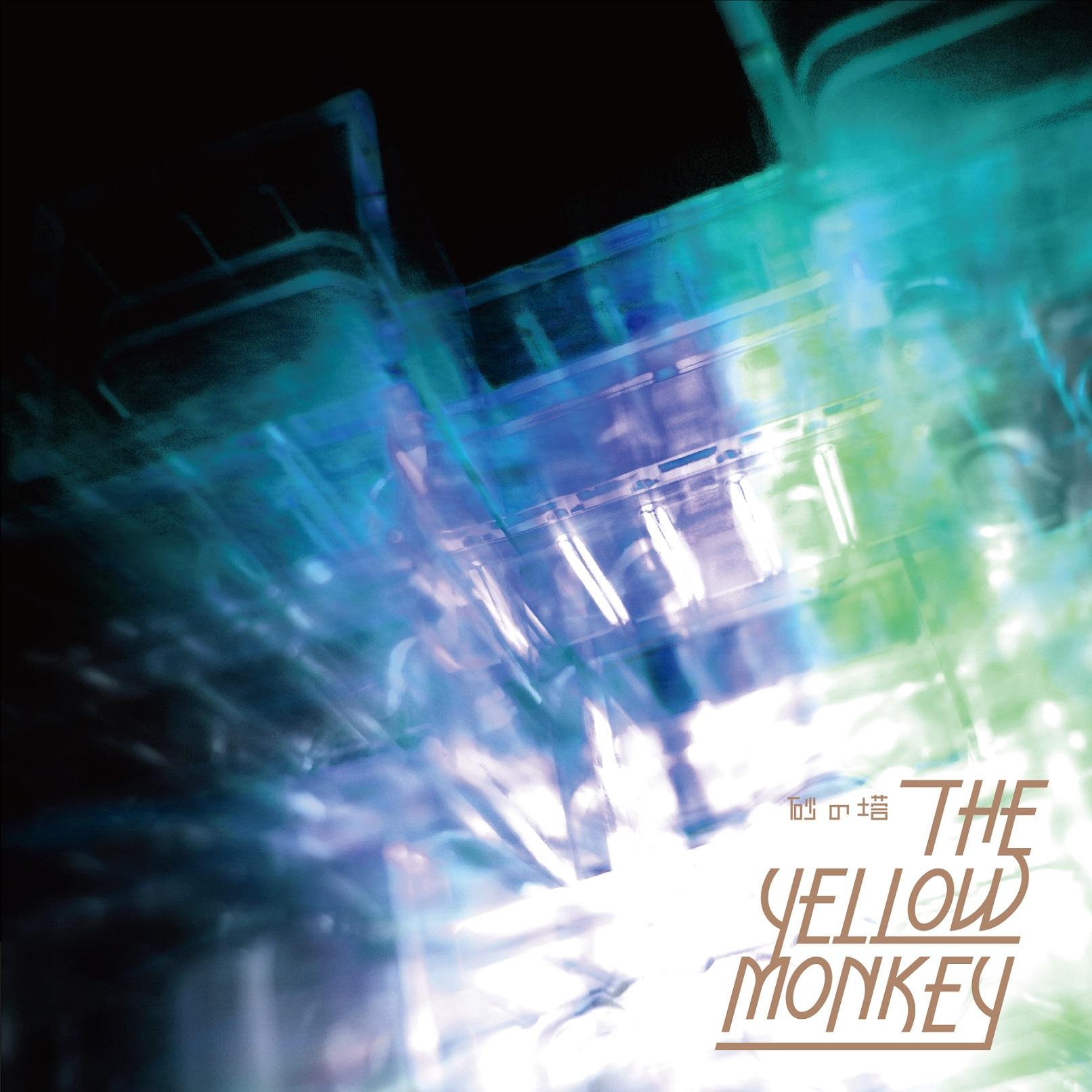 THE YELLOW MONKEYの画像 p1_31