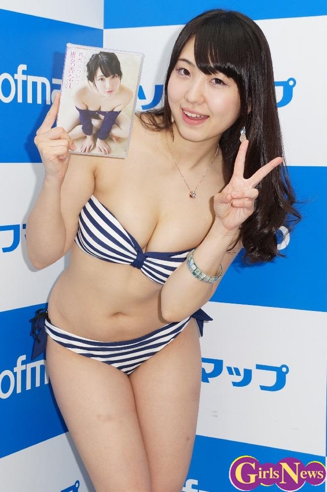 椎名香奈江の画像 p1_9