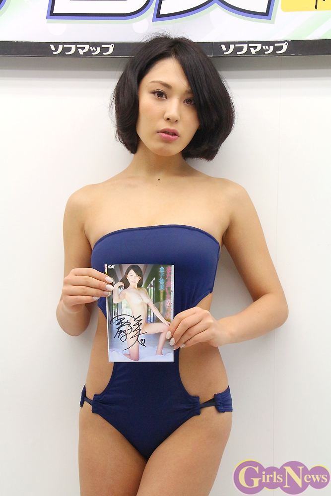 金子智美の画像 p1_11