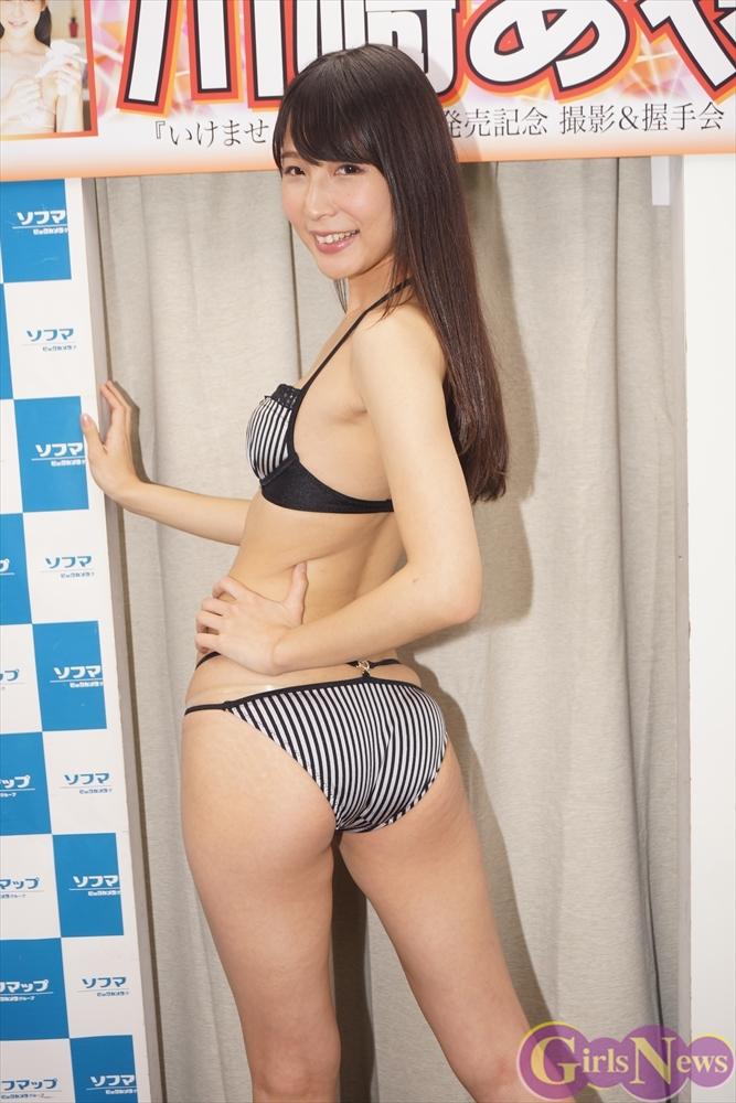 川崎あやの画像 p1_34