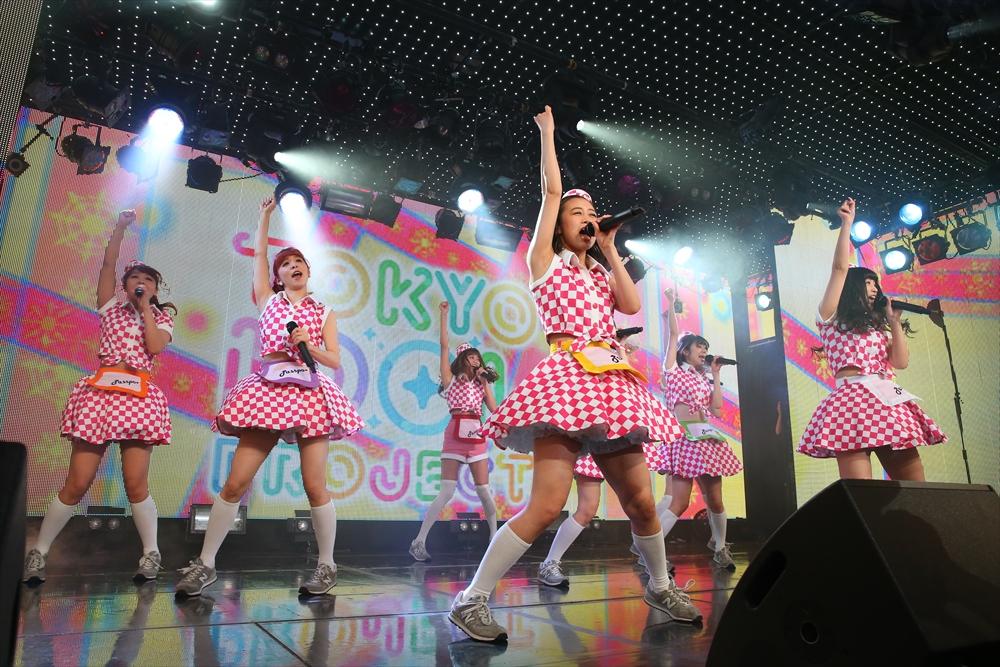 新規会員登録LIVE TOKYO IDOL PROJECTスタート!!アイドリング!!!、風男塾などTIFお馴染みのメンバーで2015の第一歩!