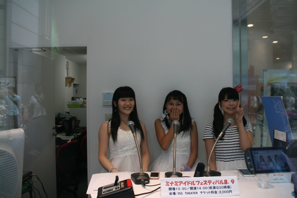 「ミナミアイドルフェスティバル8.9」(ニコ生) (okmusic UP's)