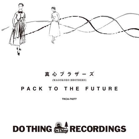 アルバム『PACK TO THE FUTURE』 (okmusic UP's)