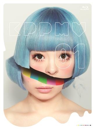 Blu-ray『KPP MV01』 (okmusic UP's)