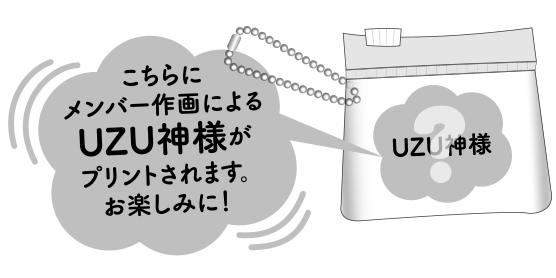 UZU神様 (okmusic UP's)