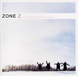 ZONE「secret base ~君がくれたもの~」のジャケット写真 (okmusic UP's)