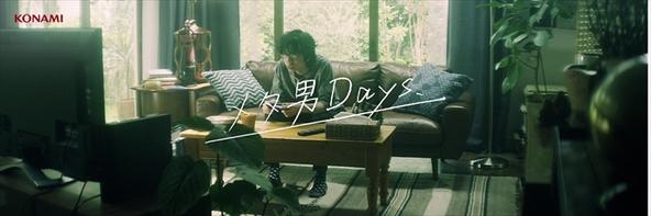 「メタ男Days」 (okmusic UP's)