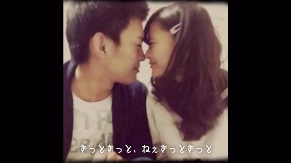 「ふたりずっと」MV(れんみさカップルVer.) (okmusic UP's)