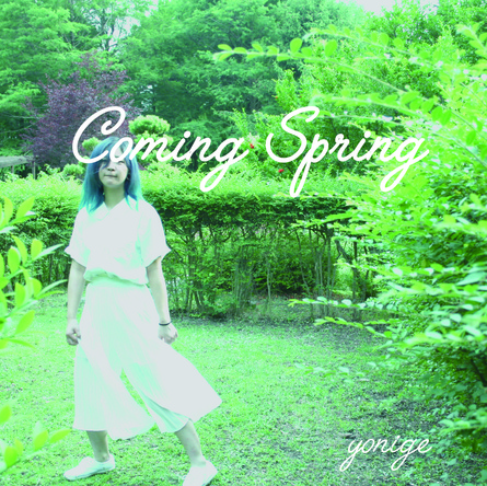 ミニアルバム『Coming Spring』 (okmusic UP's)